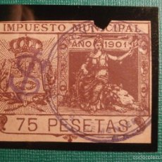 Sellos: SELLO - FISCAL - IMPUESTO MUNICIPAL - MADRID - 75 PESETAS - MARRÓN - TIMBRE - AÑO 1901. Lote 58364068
