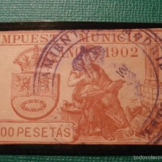 Sellos: SELLO - FISCAL - IMPUESTO MUNICIPAL - MADRID - 100 PESETAS - MARRÓN - TIMBRE - AÑO 1902. Lote 58364125