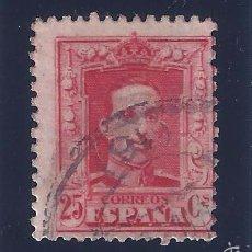 Sellos: EDIFIL 317 ALFONSO XIII. TIPO VAQUER 1922-1930 (VARIEDAD..CALCADO AL DORSO). Lote 58413731