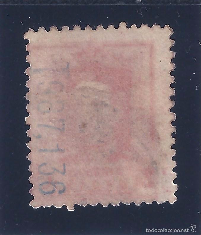 Sellos: EDIFIL 317 ALFONSO XIII. TIPO VAQUER 1922-1930 (VARIEDAD..CALCADO AL DORSO) - Foto 2 - 58413731