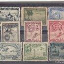 Sellos: XX/X 583/91 PRO UNIÓN IBEROAMERICANA 1930. Lote 58419640