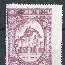 Sellos: R7/ ESPAÑA USADOS 1930, EDF.579, PRO UNION IBEROAMERICANA. Lote 58624238