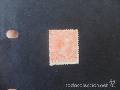 ESPAÑA,1889,ALFONSO XIII,EDIFIL 218,NUEVO SIN GOMA,DOBLEZ CENTRAL HORIZONTAL,(LOTE RY) (Sellos - España - Alfonso XIII de 1.886 a 1.931 - Nuevos)