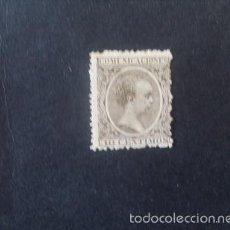 Sellos: ESPAÑA,1889,ALFONSO XIII,EDIFIL 222*,NUEVO,GOMA,SEÑAL FIJASELLO,DENTADO IRREGULAR,(LOTE RY). Lote 58638675