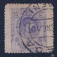 Sellos: EDIFIL 270 ALFONSO XIII. TIPO MEDALLÓN. 1909-1922 (VARIEDAD...SALTO DE PEINE Y DENTADO DE LÍNEA).. Lote 58646379