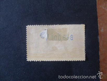 Sellos: ESPAÑA,1905,III CENTENARIO PUBLICACIÓN QUIJOTE,EDIFIL 262*,NUEVO,GOMA,SEÑAL FIJASELLOS,(LOTE RY) - Foto 2 - 58683603