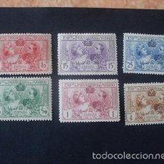 Sellos: ESPAÑA,1907,EXPOSICIÓN INDUSTRIAS MADRID,EDIFIL SR1-SR6*,COMPLETA,NUEVOS,GOMA, FIJASELLO,(LOTE RY). Lote 58684851