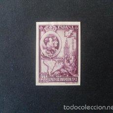 Sellos: ESPAÑA,1930,PRO UNIÓN IBEROAMERICANA,EDIFIL 580CCAS,VARIEDAD COLOR CAMBIADO,NUEVO,FIJASELL,(LOTE RY). Lote 58930900