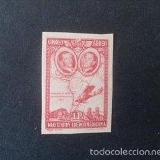 Sellos: ESPAÑA,1930,UNIÓN IBEROAMERICANA,AÉREO,,EDIFIL 589S*,NUEVO,GOMA,FIJASELLOS,(LOTE RY). Lote 59044590