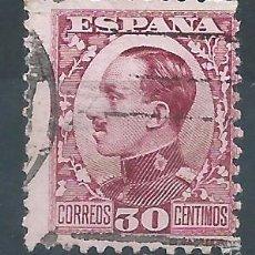 Sellos: R7/ ALFONSO XIII, TIPO VAQUER DE PERFIL, 1930/31, EDF.496, CAT. 3,35€, USADO. Lote 59143645