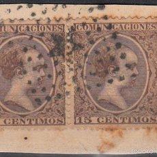 Sellos: EDIFIL 219 PAREJA USADO. 1889-1899 ALFONSO XIII. MATº ROMBO DE PUNTOS CON ESTRELLA.. Lote 60297683
