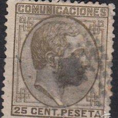 Sellos: EDIFIL 194 USADO. 1878 ALFONSO XII. MATº ROMBO DE PUNTOS.. Lote 60298899