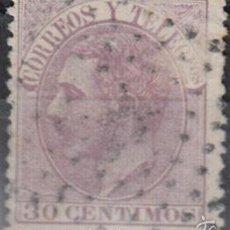 Sellos: EDIFIL 211 USADO. 1882 ALFONSO XII. MATº ROMBO DE PUNTOS.. Lote 60298983