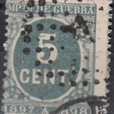 Sellos: EDIFIL 232 USADO. 1897 CIFRAS. MATº ROMBO DE PUNTOS. . Lote 60329819