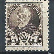 Sellos: R10/ PERSONAJES Y MONUMENTOS 1932, EDF. 663, NUEVO** S/F, CAT. 18,50€. Lote 60347595