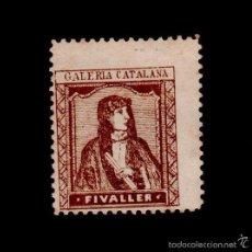 Timbres: VN2-45 NACIONALISTAS SEPARATISTAS CATALUÑA - FIVALLER NATHAN Nº 34 MARRON. Lote 60411799