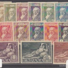 Sellos: XX 499/516 QUINTA DE GOYA EN LA EXP. DE SEVILLA 1930. Lote 60907479