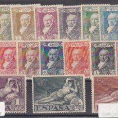 Sellos: XX 499/516 QUINTA DE GOYA EXP. UNIVERSAL DE SEVILLA 1930. Lote 62580462