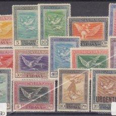 Timbres: XX 517/30 A. QUINTA DE GOYA EN LA EXP. DE SEVILLA 1930. Lote 60908155