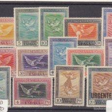 Sellos: XX 517/30 A. QUINTA DE GOYA EN LA EXP. DE SEVILLA 1930. Lote 60908247