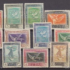 Sellos: XX 517/30 A. QUINTA DE GOYA EN LA EXP. DE SEVILLA 1930. Lote 60909087