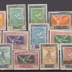 Sellos: XX 517/30 A. QUINTA DE GOYA EN LA EXP. DE SEVILLA 1930. Lote 60909199
