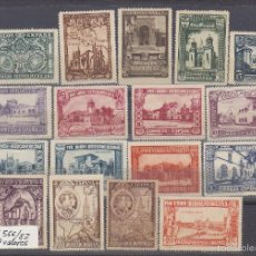 Sellos: X 566/82 PRO UNIÓN IBEROAMERICANA 1930. Lote 60909707