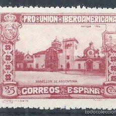 Selos: R10/ ESPAÑA EN NUEVO** 1930, EDF. 572, PRO UNION IBEROAMERICANA. Lote 60955539