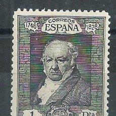 Sellos: R10/ ESPAÑA EN NUEVO** 1930, EDF. 512, CAT. 15,25€ QUINTA DE GOYA. Lote 61142663