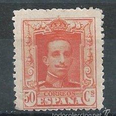 Sellos: R10/ ALFONSO XIII, TIPO VAQUER 1922/30, CAT. 31,00€, NUEVO* C/F, CON GOMA, VER FOTOS .... Lote 61144467