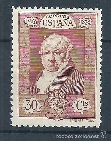 R10/ ESPAÑA EN NUEVO* 1930, EDF. 509, CAT. 7,85€, QUINTA DE GOYA (Sellos - España - Alfonso XIII de 1.886 a 1.931 - Nuevos)