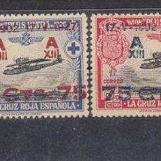Sellos: XX 388/91 A. XXV ANIV. DE LA JURA DE LA CONSTITUCIÓN ESPAÑOLA-ALFONSO XIII .1927. Lote 61396967