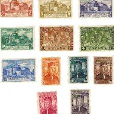 Sellos: SERIE COMPLETA 12 VALORES AÑO 1930. Lote 60527791