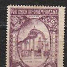 Sellos: EDIFIL 579, PRO UNIÓN IBEROAMERICANA, EXPOSICIÓN INTERNACIONAL SEVILLA, PABELLON PORTUGAL, NUEVO ***. Lote 61997148