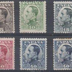 Sellos: EDIFIL 490/8 MÁS 497 A, ALFONSO XIII TIPO VAQUER DE PERFIL, NUEVO, SERIE COMPLETA, VER DESCIRPCION. Lote 61999264
