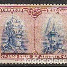 Sellos: EDIFIL 409, PRO CATACUMBAS DE SAN DAMASO EN ROMA, SERIE PARA TOLEDO, NUEVO SIN SEÑAL DE CHARNELA. Lote 62000120