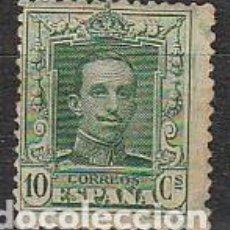 Sellos: EDIFIL 314, ALFONSO XIII TIPO VAQUER, NUEVO CON SEÑAL DE CHARNELA. Lote 62000588