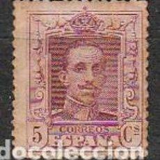 Sellos: EDIFIL 311, ALFONSO XIII TIPO VAQUER, NUEVO CON SEÑAL DE CHARNELA. Lote 62001116