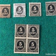 Sellos: AÑO 1898. CIFRAS Nº 236. Lote 62195912
