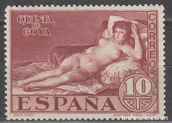 EDIFIL 515, GOYA: LA MAJA DESNUDA, NUEVO CON CHARNELA (Sellos - España - Alfonso XIII de 1.886 a 1.931 - Nuevos)