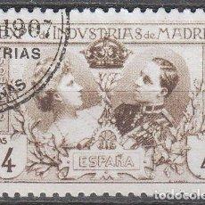Sellos: EDIFIL SR 6, EXPOSICION DE INDUSTRIAS DE MADRID, USADO. Lote 62616220