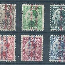 Sellos: R10/ ALFONSO XIII, REPUBLICA ESPAÑOLA, EDIFIL DEL 593 AL 600, NUEVOS SIN Y CON CHARNELA. Lote 63134476