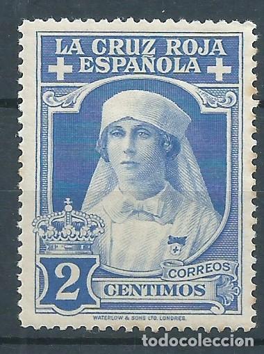 R11/ ESPAÑA 1926, MNH /**/, EDF. 326, CAT. 10,50€, PRO CRUZ ROJA ESPAÑOLA (Sellos - España - Alfonso XIII de 1.886 a 1.931 - Nuevos)