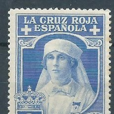 Sellos: R11/ ESPAÑA 1926, MNH /**/, EDF. 326, CAT. 10,50€, PRO CRUZ ROJA ESPAÑOLA. Lote 63463784