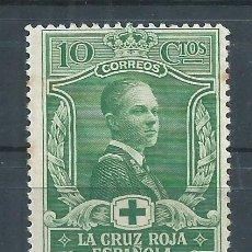 Sellos: R11/ ESPAÑA 1926, MNH /**/ , EDF. 328, CAT. 12,50€, PRO CRUZ ROJA ESPAÑOLA. Lote 63464352