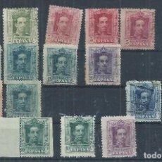 Sellos: R11/ ESPAÑA 16 SELLOS ALFONSO XIII, EN NUEVO** Y USADO. Lote 64460243