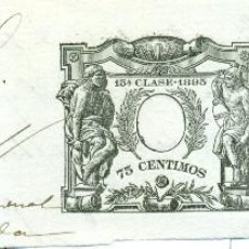Sellos: PELON 25 CTS. COLOR VERDE. ADHERIDO A PLICA JUDICIAL DE 1895. RARO.. Lote 64499783