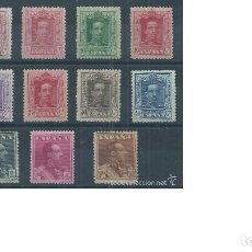 Sellos: R7/ ALFONSO XIII, TIPO VAQUER 1922-1930** MNH, EDF. 310/23, CAT. 320€, SERIE COMPLETA. Lote 66075314