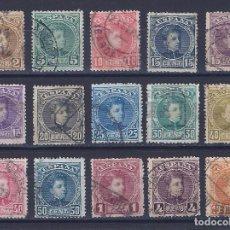 Sellos: EDIFIL 241-255 ALFONSO XIII. TIPO CADETE. 1901-1905 (SERIE COMPLETA). Lote 66828014
