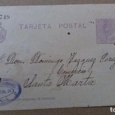 Sellos: ANTIGUA TARJETA POSTAL, ALFONSO XIII, 1922. Lote 67288549
